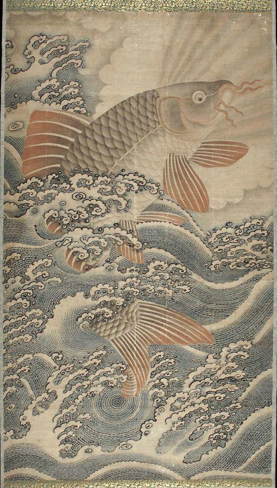 Carp / Chinese, Ming dynasty, 17th century 鯉図 絵師不明 17世紀  (Source: yajifun, via studyincontrasts)