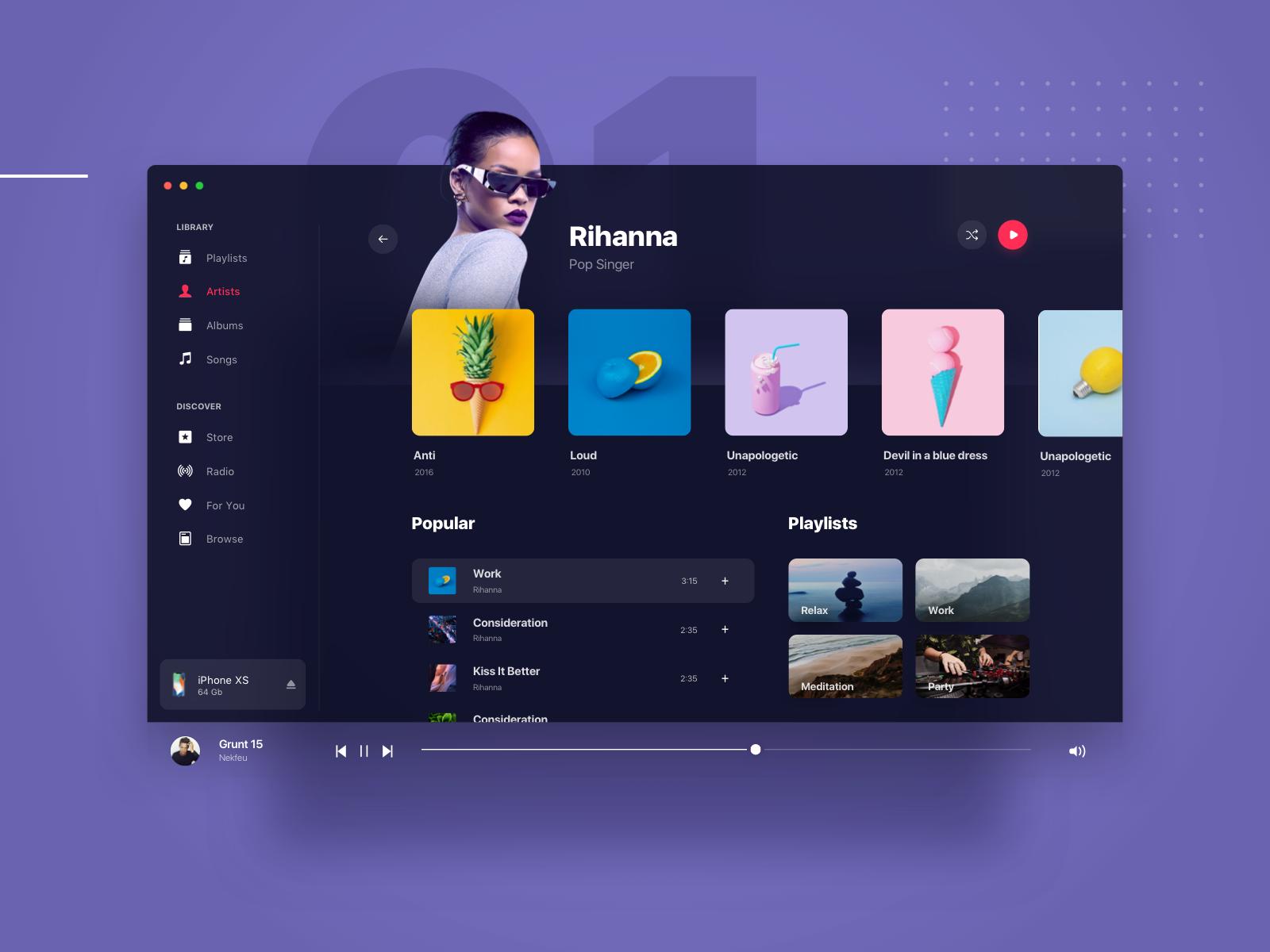 Apple OS Music Player Веб дизайн, Пользовательский