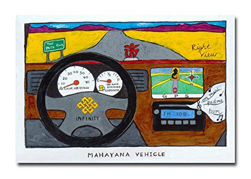 Mahayana vehicle greeting card om mani mama blank buddhist greeting mahayana vehicle greeting card om mani mama blank buddhist greeting card more info m4hsunfo