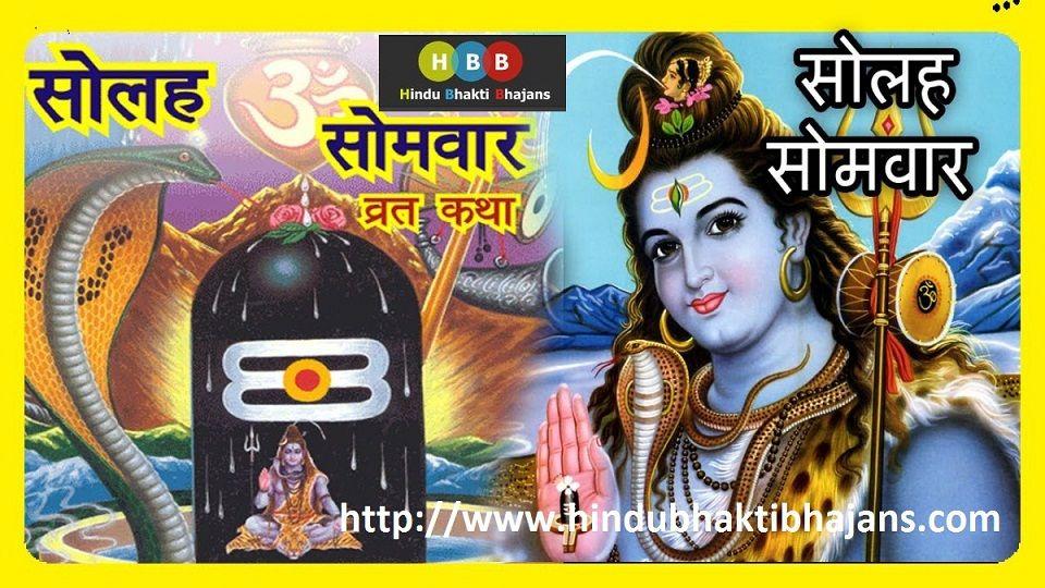 maa durga mp3 hindi bhakti bhajans songs free download