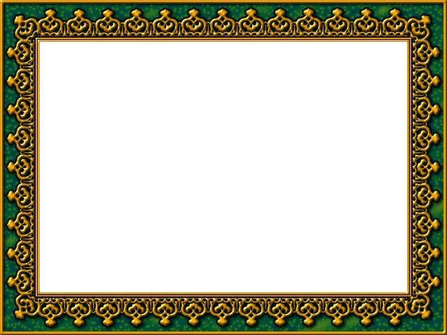 اطارات اسلامية للتصميم 12