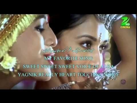 Sajan sajan teri dulhan with english subtitle and lyrics - YouTube