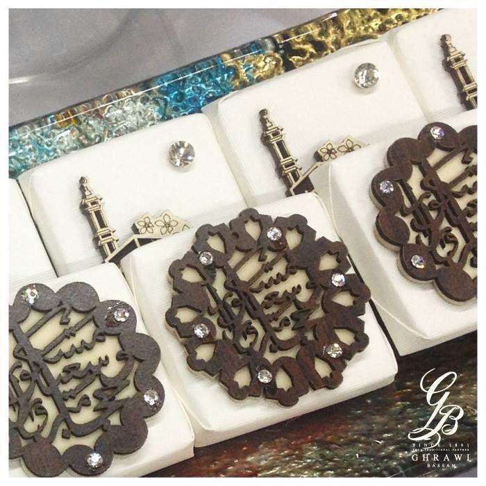 للحج وفرحة العيد الغراوي شوكولا معكم و شريككم التراثي Desserts Food Brownie
