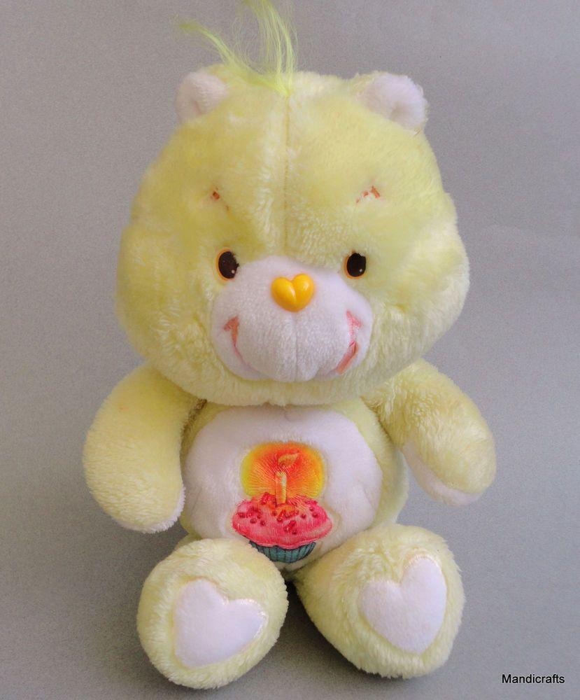 Care bear birthday teddy 14in light yellow plush cupcake