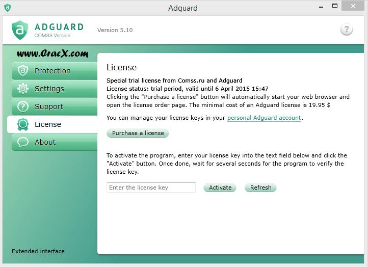 adguard 5 ключи скачать