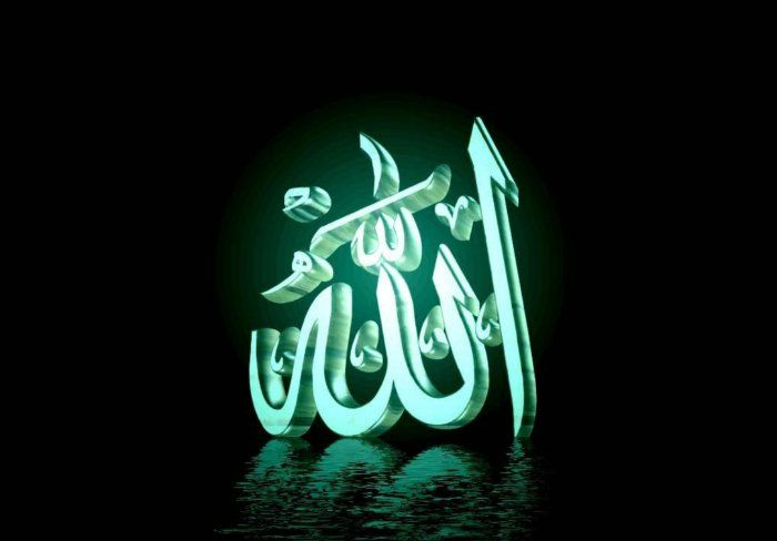 Arbaaz 3d Wallpaper Pictures Of Allah Name Free Download Images Photos