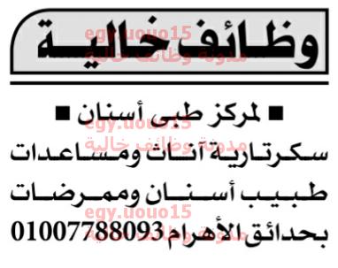 وظائف الاهرام بالصور Math Arabic Calligraphy Calligraphy