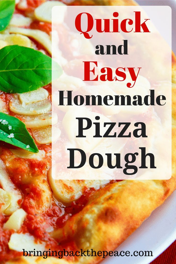 Quick and easy homemade pizza dough recipe pizza dough recipes try this quick and easy homemade pizza dough recipe sisterspd