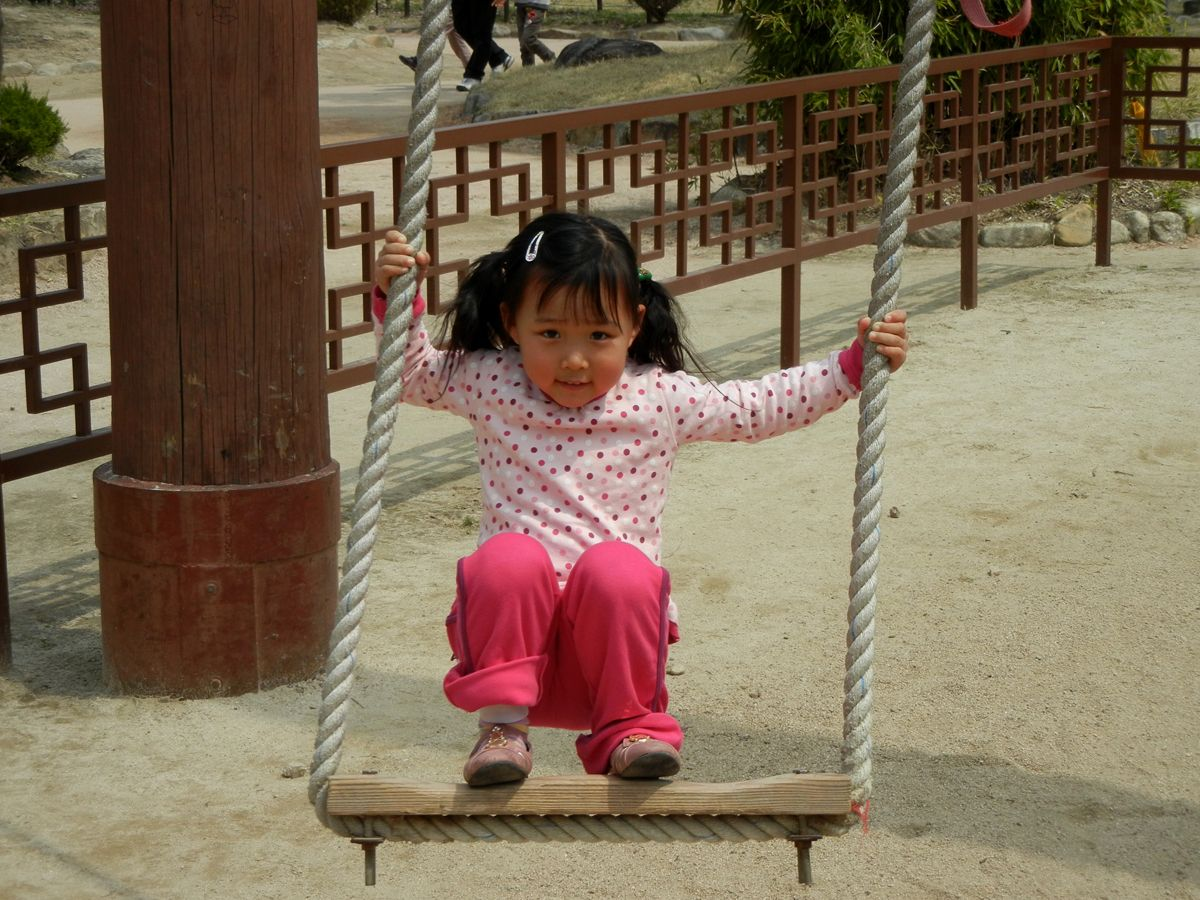 Swinging korean wife
