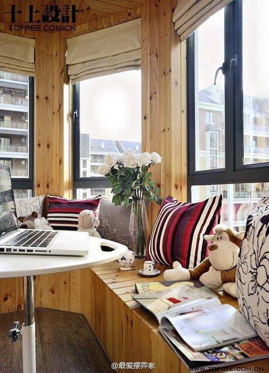 Home Office/Reading Space