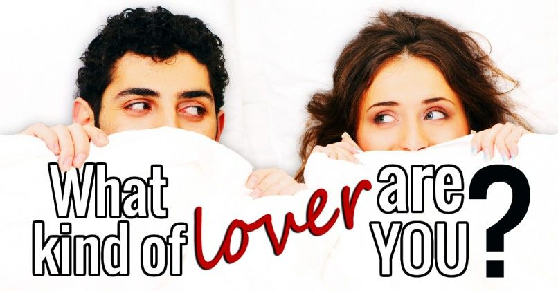 How to be a more passionate lover