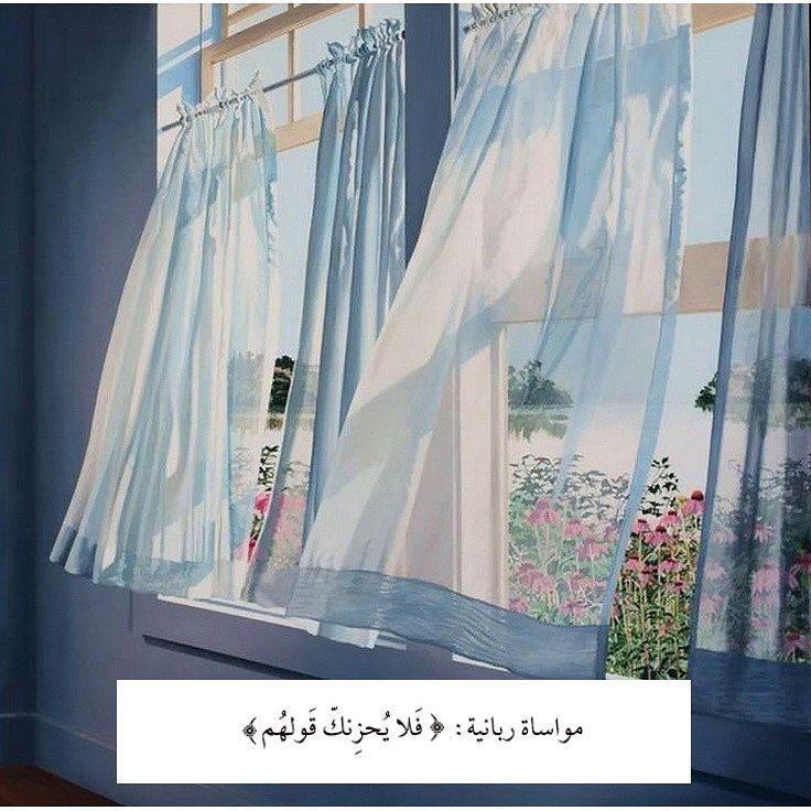 مواساة ربانية Alice Dalton Brown Windows Open Window