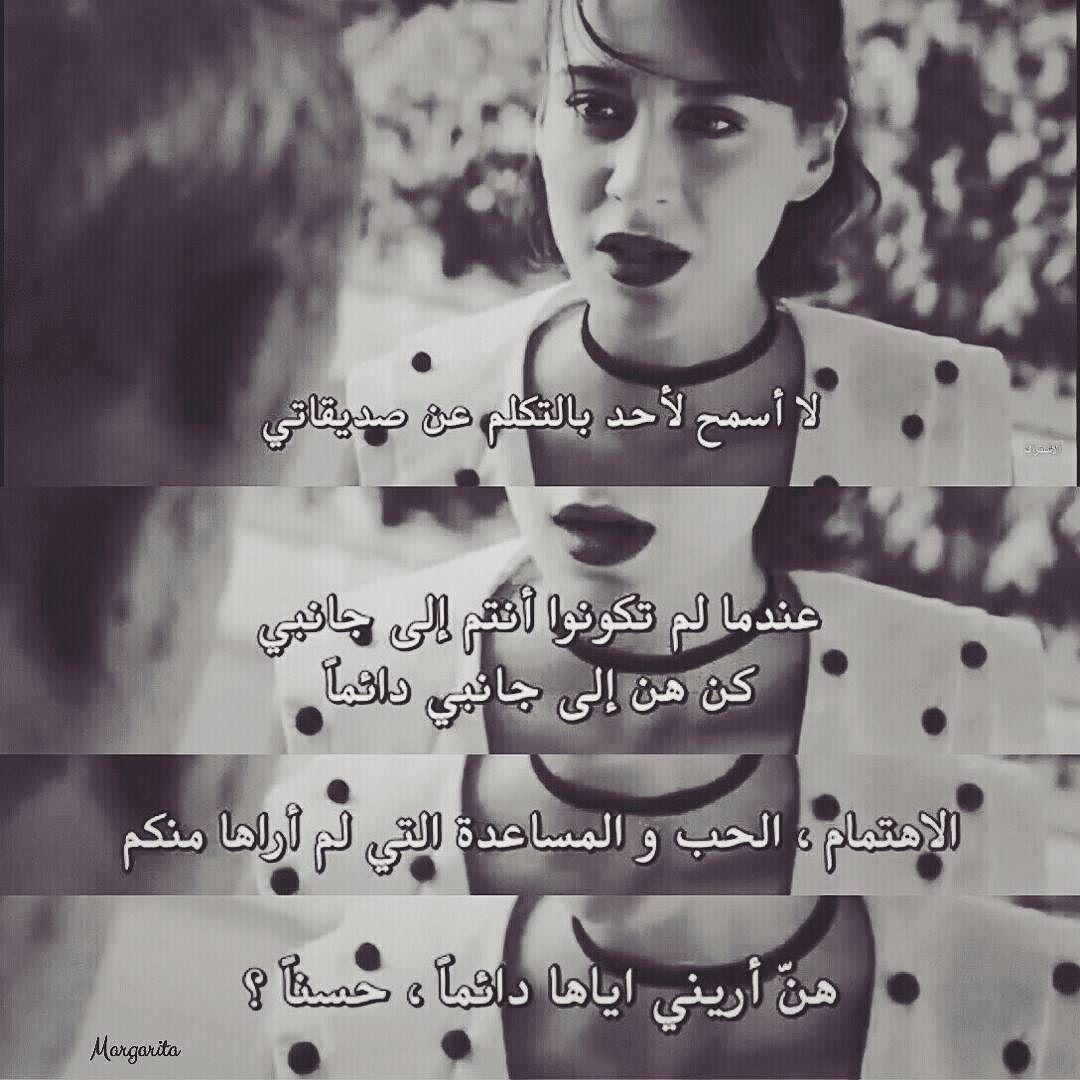 حسنا Beautiful Arabic Words My Images Turkish Quotes