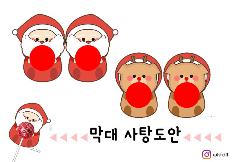 루돌프 산타 막대사탕 도안 네이버 블로그 크리스마스 사탕 유치원 미술 수업 크리스마스 카드