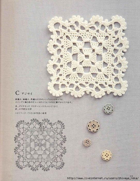 Note Crochet Motif and Edging_6 (542x700, 333Kb) | Crochet Afghans ...