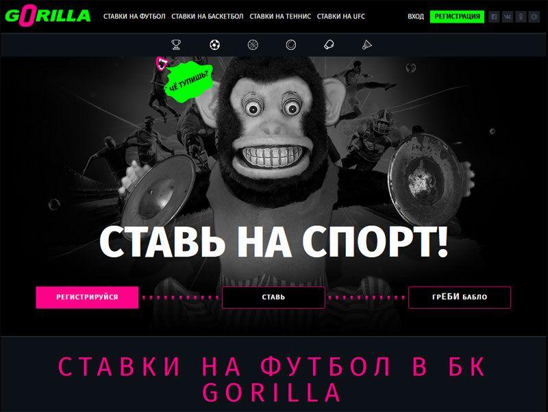 1xbet зеркало покер онлайн игровые автоматы с бонусами при регистрации без депозита