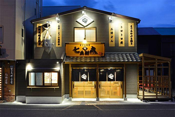 巨大!FRP製マグロがお客様をウエルカム!! 飲食店店舗デザイン!Designed by M&Associates/七兵衛丸