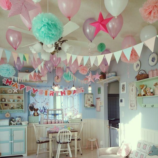 おしゃれで簡単 誕生日の飾り付けアイデア特集 誕生日会 飾り付け