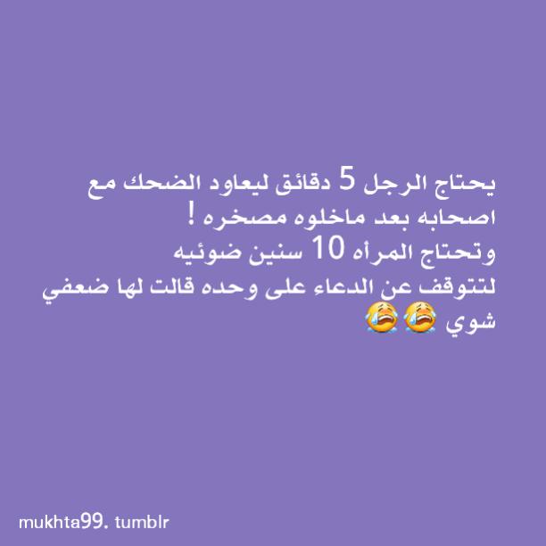 Mukhta99 Funny Jokes Funny Pictures Jokes