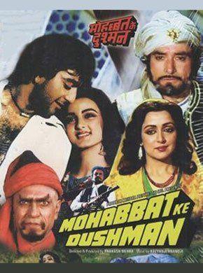 Mohabbat Ke Dushman Hindi Movie Online Raaj Kumar Hema Malini Sanjay Dutt Poonam Dhillon Farha Naaz Horror Movie Fan Hindi Movies Online Horror Movie Art