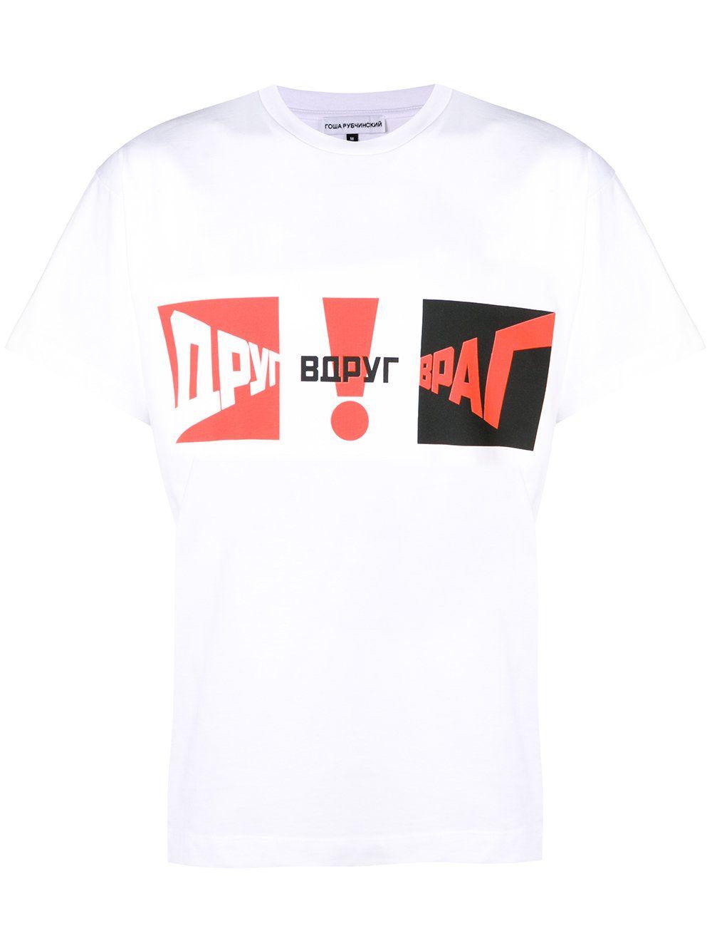 67ec0f41a69bf9 Gosha Rubchinskiy Slogan short sleeve T-shirt | T-shirts | Gosha ...