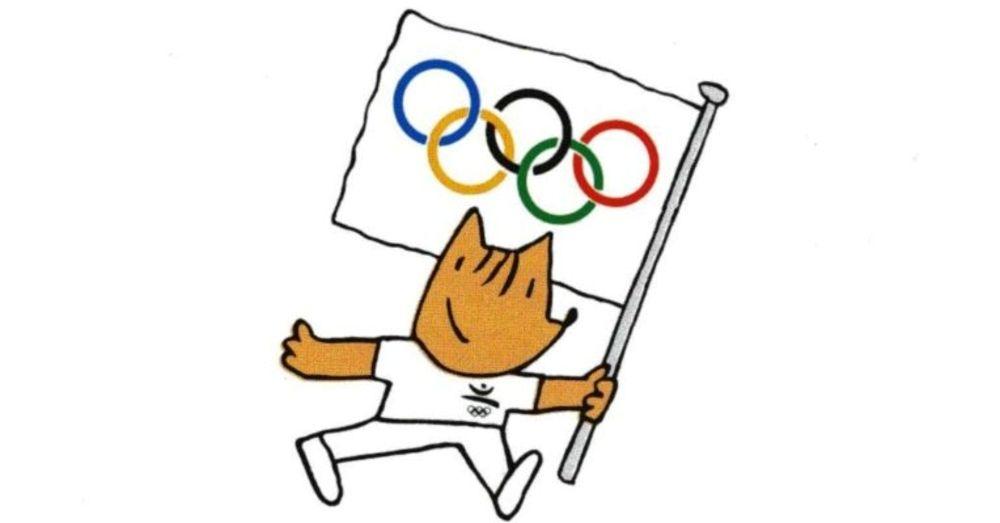 Mascota Juegos Olimpicos 1992 Deportes Pinterest