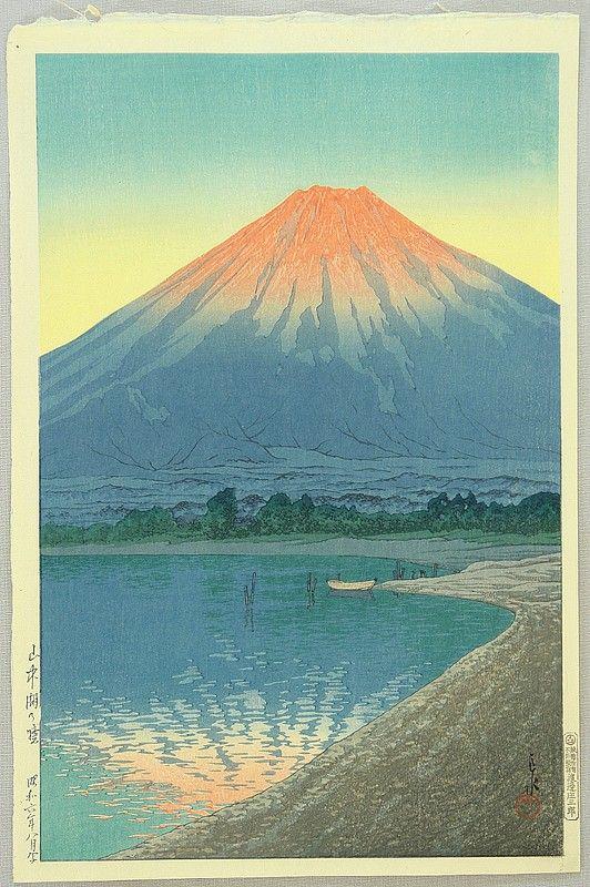 Hasui Kawase. Dawn at Lake Yamanaka