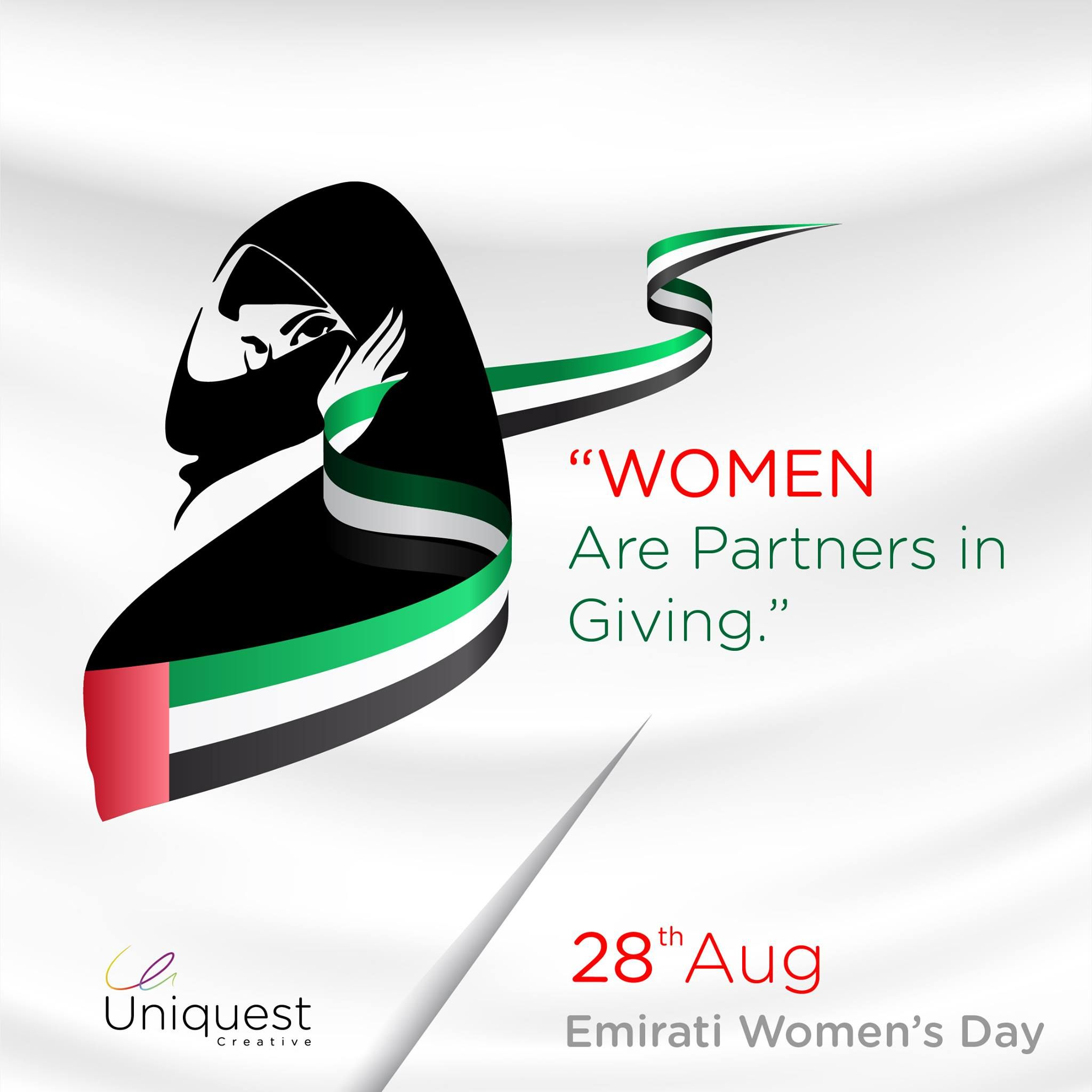 Happy Emirati Womens Day To All The Talented Passionate And