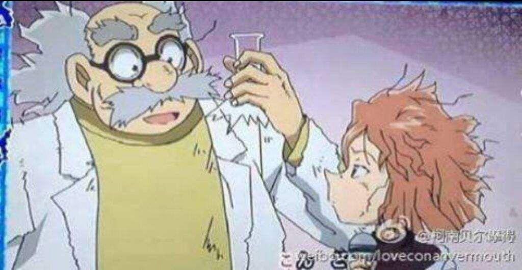 Ai Haibara | Wiki | Anime Amino | Anime | Conan, Detective