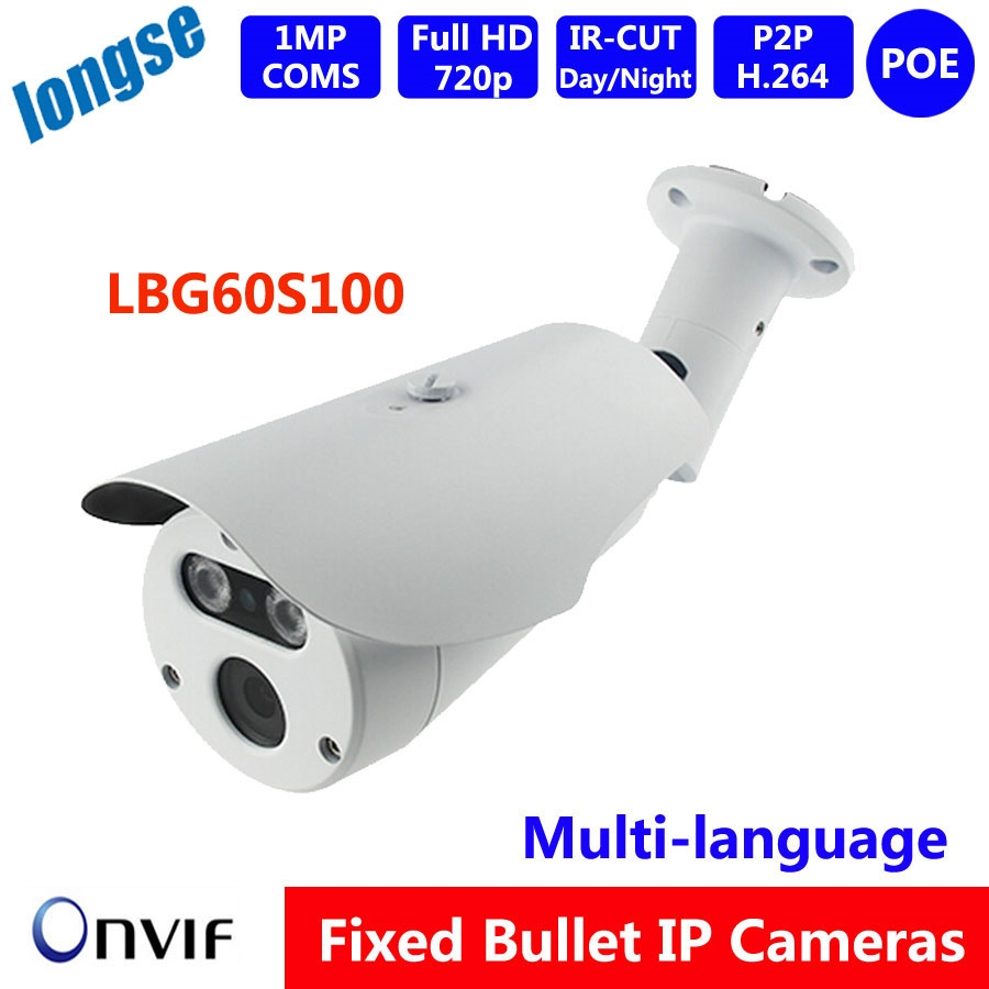 89.00$  Buy now - http://ali0ua.worldwells.pw/go.php?t=32597637372 - 1.0MP 2pcs array leds IP Camera with POE Board Lens 6mm/F2.0 Waterproof Outdoor IP66  IR-CUT Night Vision