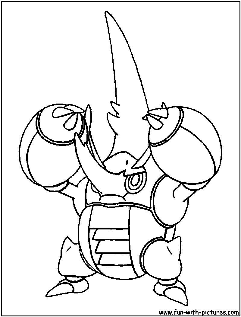 Pokemon Coloring Pages Mega Heracross Pokemon Coloring Pages