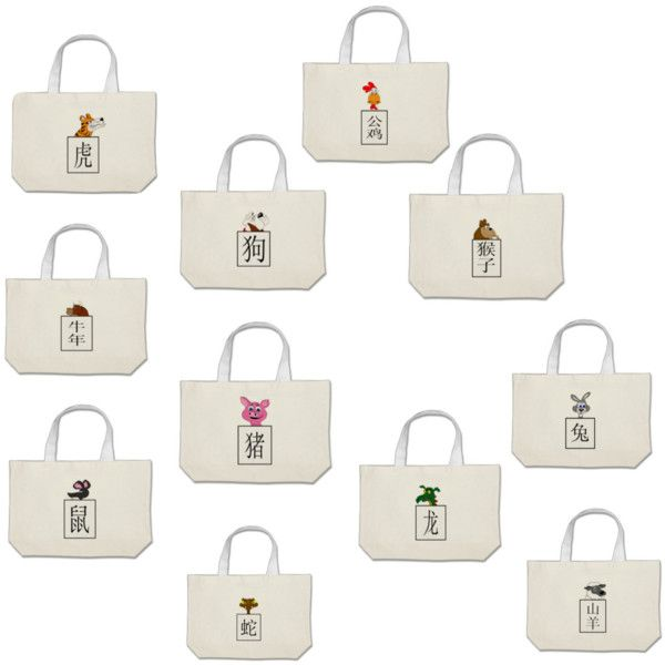 Tote Bags Chinese Star Sign Designs A Quirky And Different Type