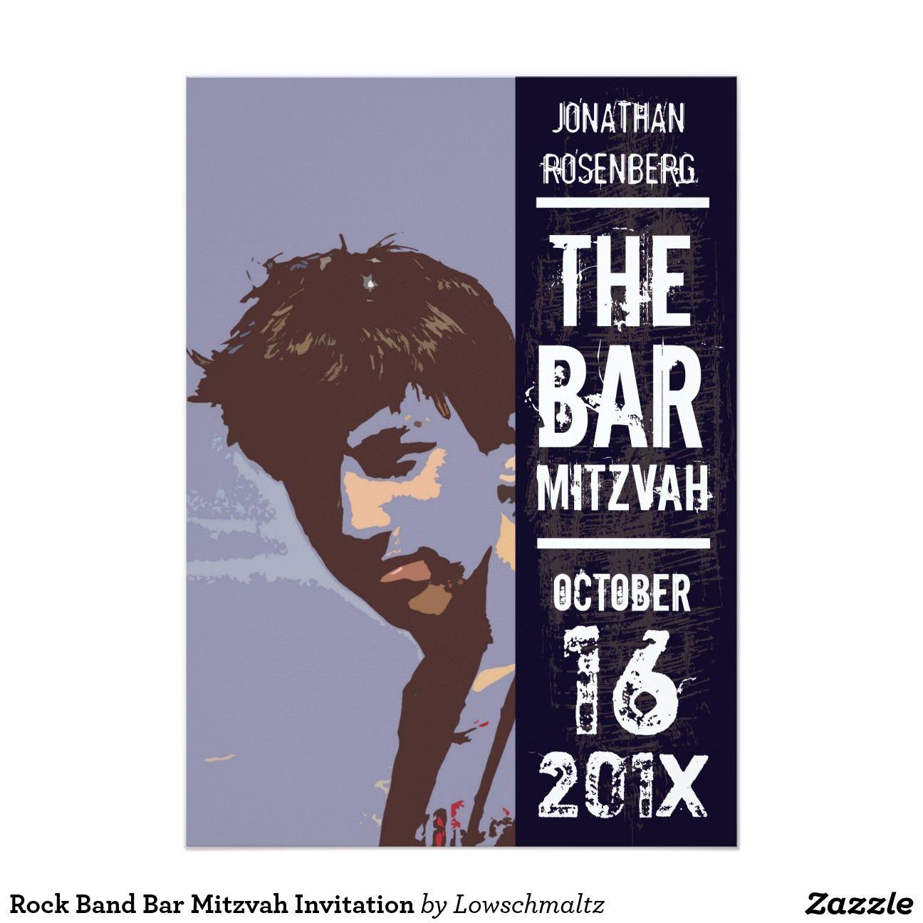 "Rock Band Bar Mitzvah Invitation 5"" X 7"" Invitation Card"