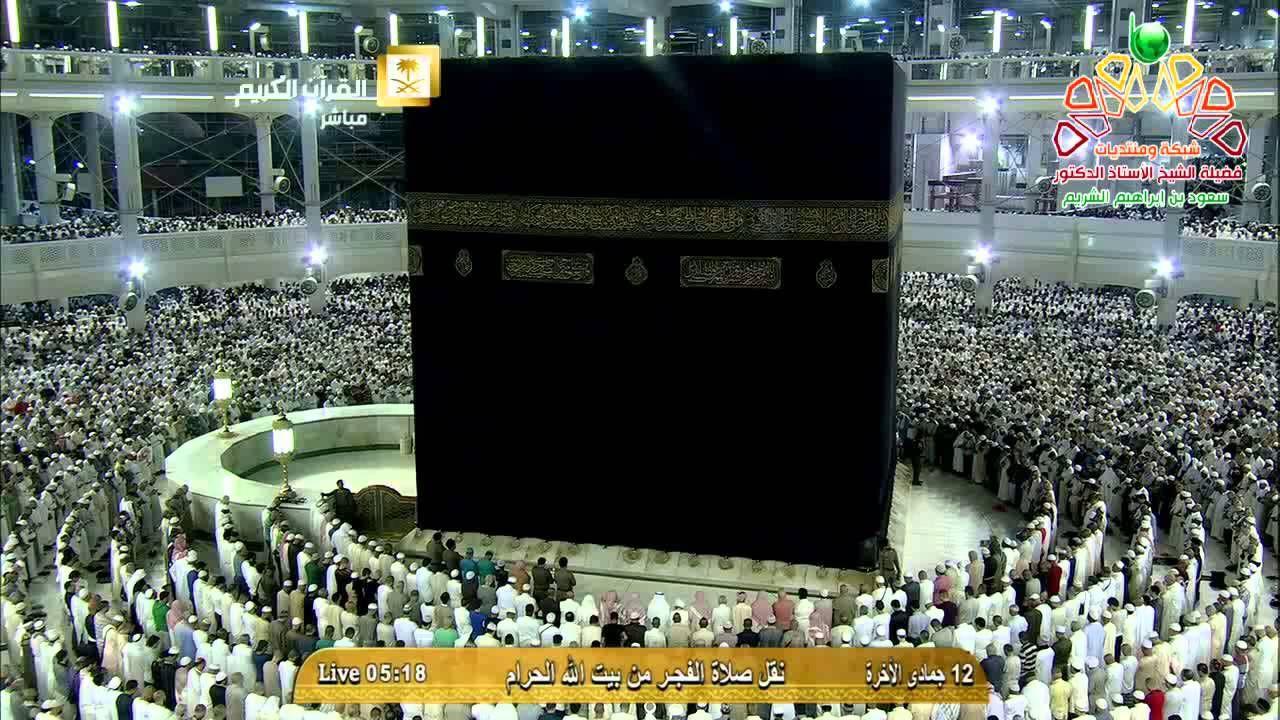 صلاة الفجر من المسجد الحرام الأربعاء 12 6 1436 الشيخ سعود الشريم Hd Masjid Al Haram Mosque Masjid