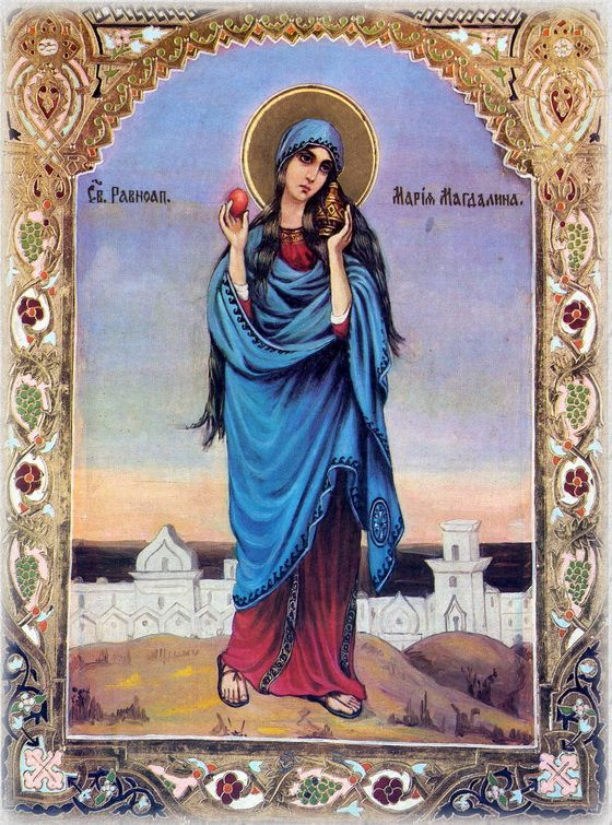 Image result for mary magdalene with egg in blue
