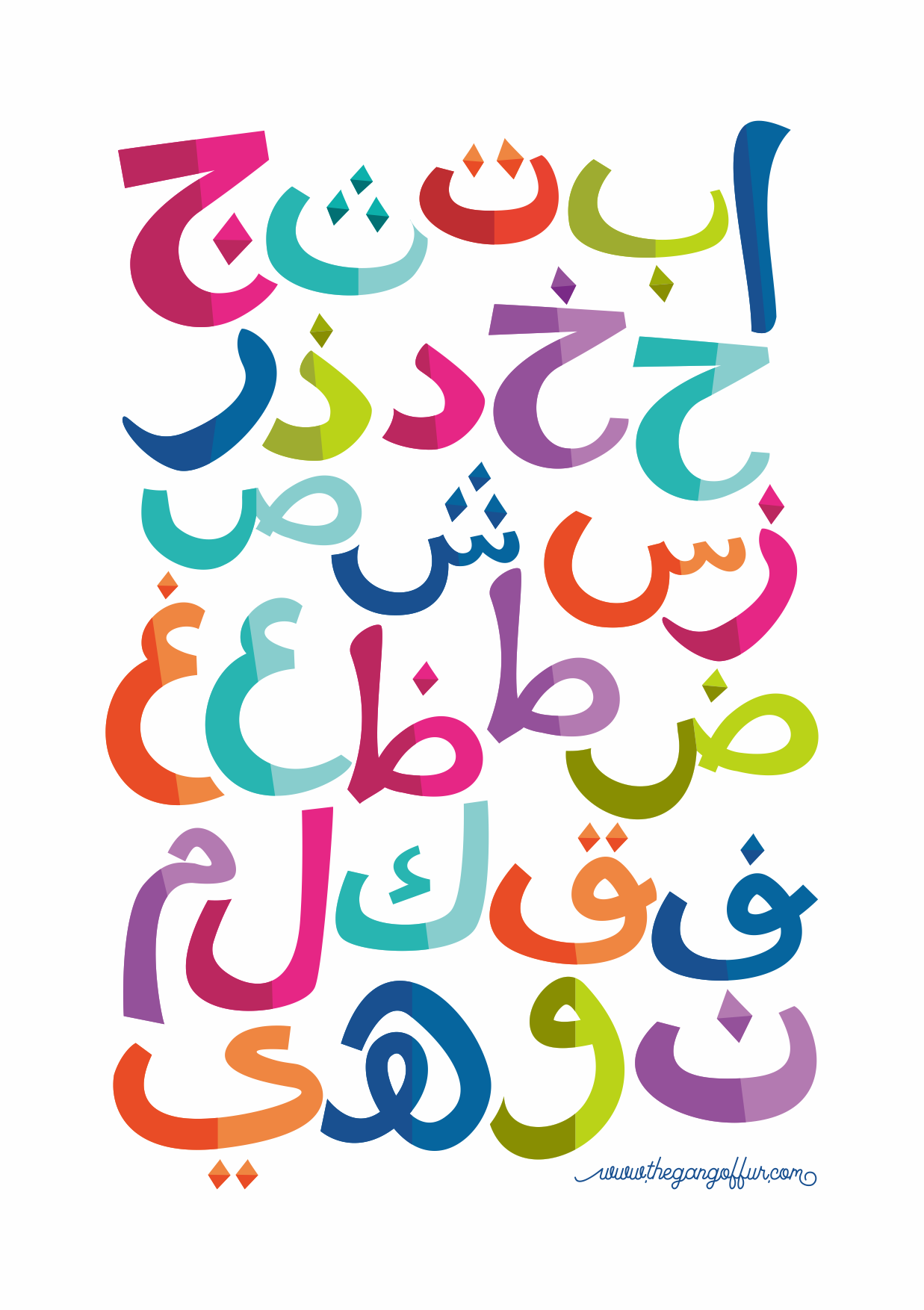 Hijaiyah poster printable | The Gang of Fur