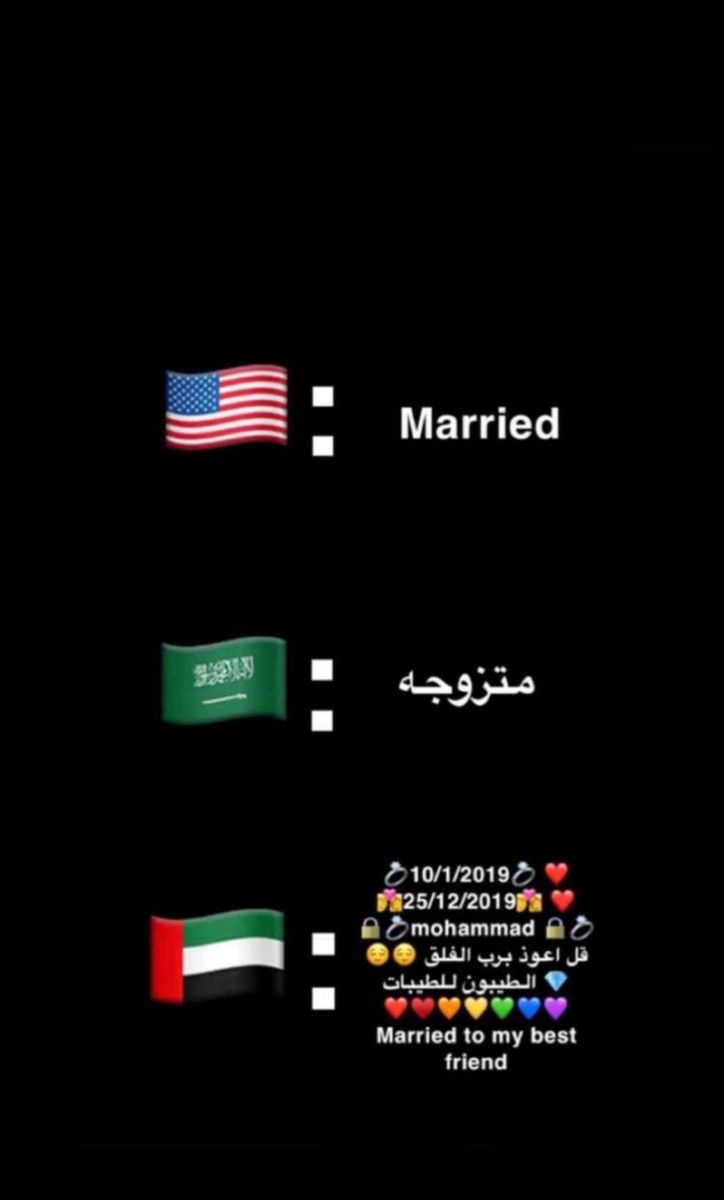 حي الله الخميس Funny Arabic Quotes Funny Graphics Pics For Dp