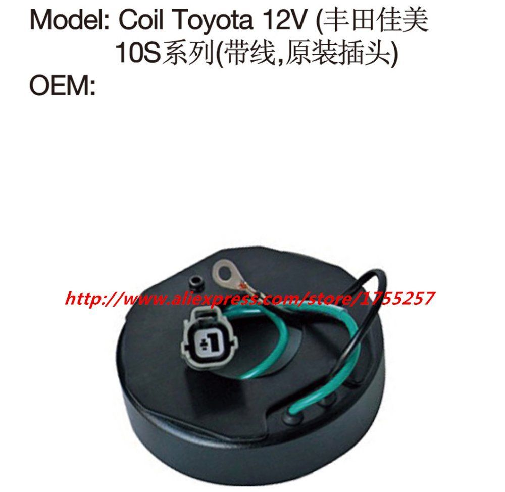 Free Shipping Automotive Air Conditioning Compressor