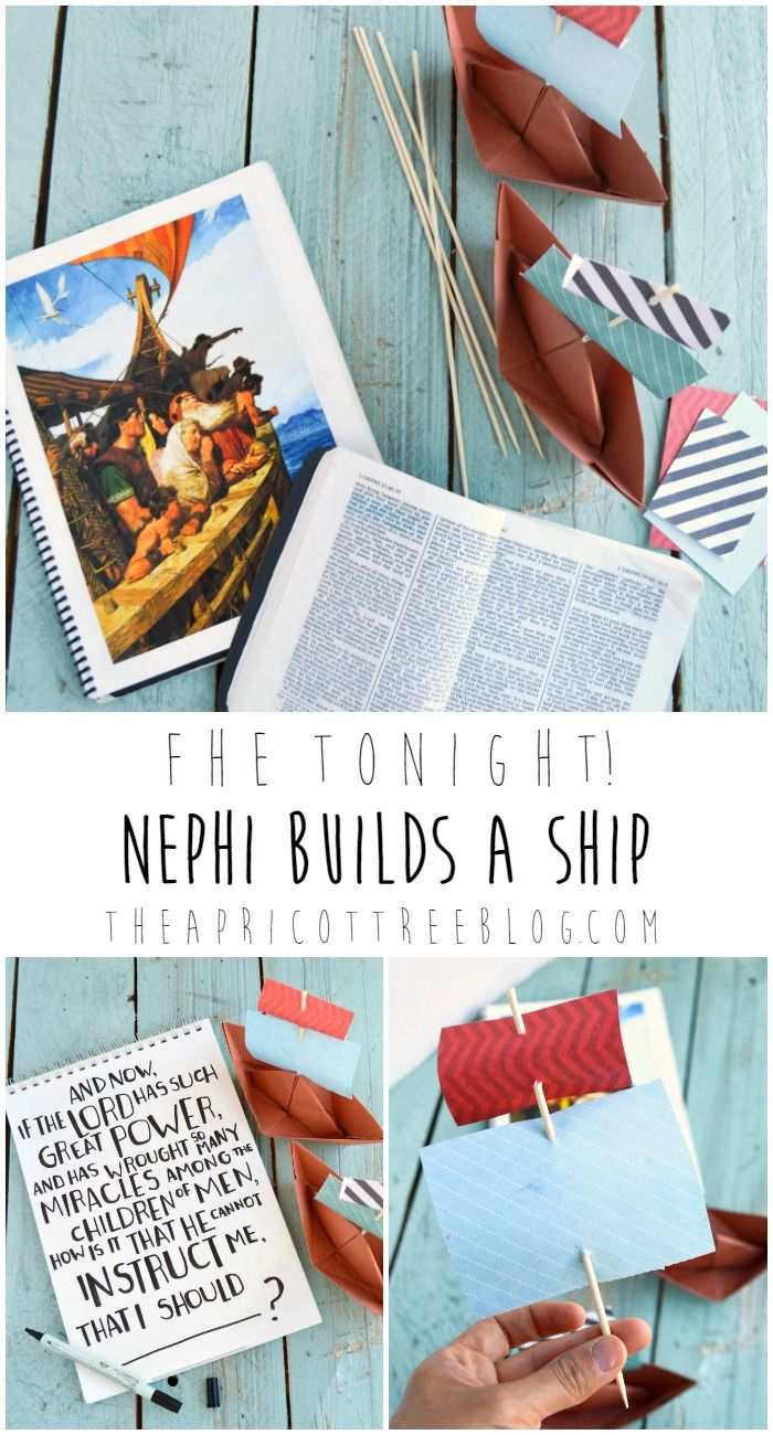 Build your own fun boats for Family Home Evening and discuss this ...