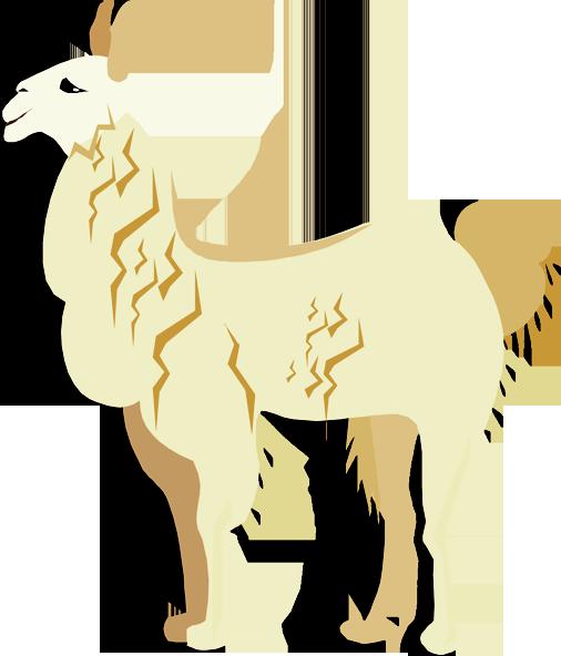 llama item 4 clipart free clip art images llamas lizards lemurs rh pinterest com llama clip art free llama clip art black and white