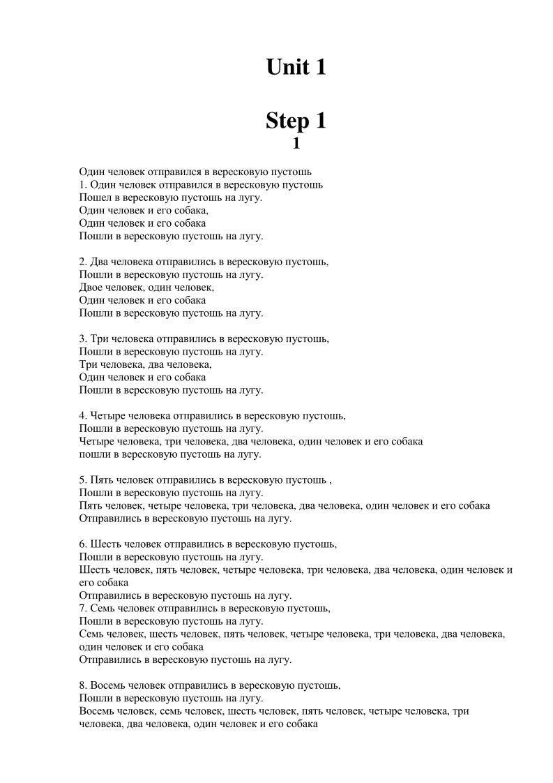 Готовые домашнее задание по русскому языку за 9 класс:а д.дейкина