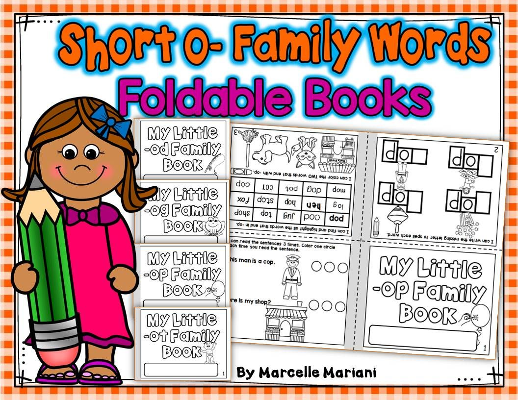 Word Family, short O ONE PAGE FOLDABLE BOOKS (4 Books