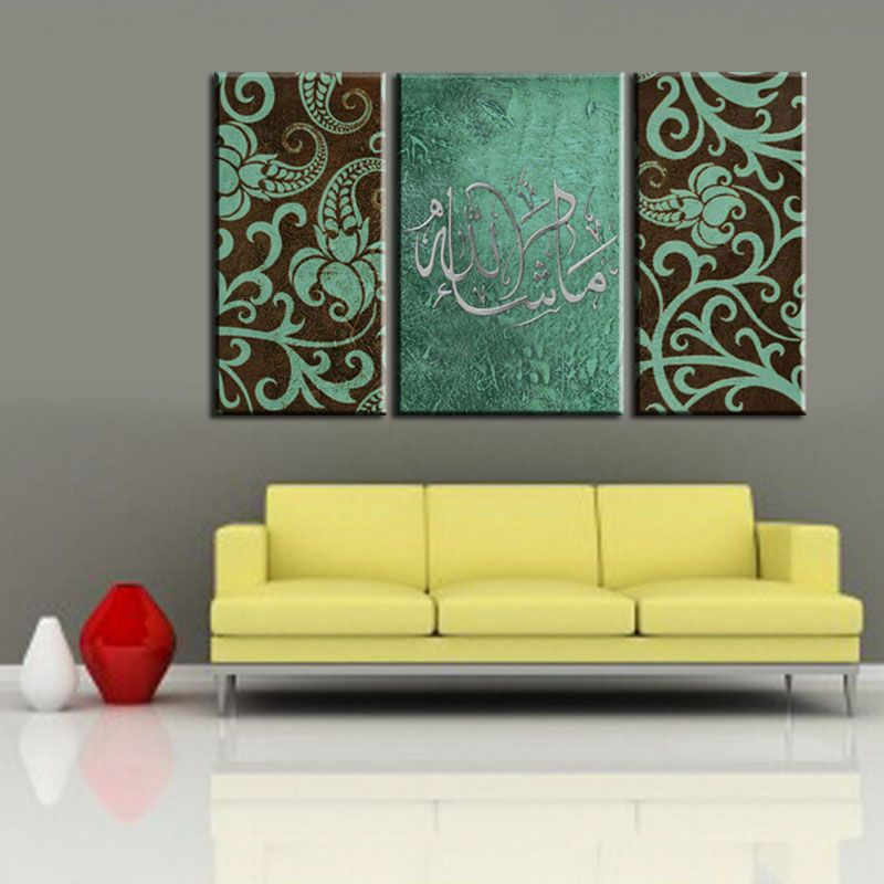 Modern Islamic Canvas Art Handmade Oil Painting Mashallah Teal Silver Brown Arabic Art Wall Pictures For Living Room & Modern 3pc Islamic Canvas Art 100% Handmade Oil Painting Mashallah ...