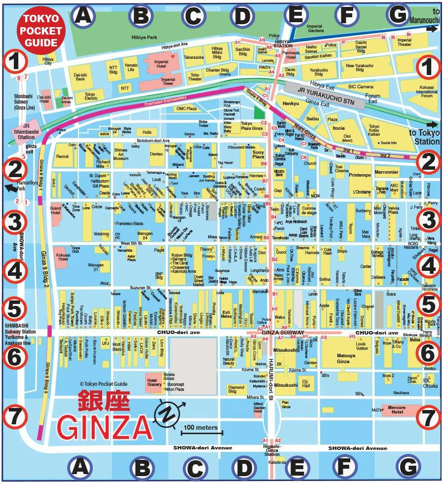 TOKYO POCKET GUIDE Tokyo Ginza map in English for shopping