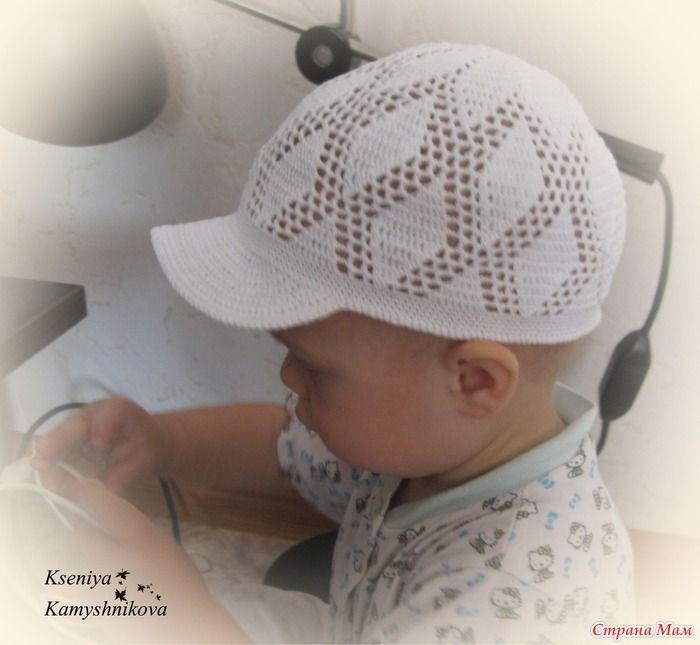 Белая кепка для мальчика.. Обсуждение на LiveInternet - Российский Сервис  Онлайн-Дневников a3f550d616