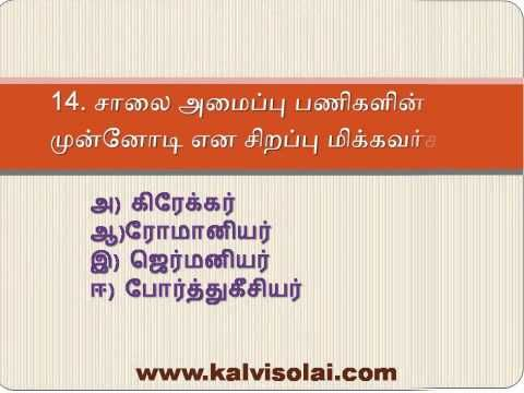 கல்விச்சோலை   Kalvisolai - No 1 Educational Website in Tamil Nadu: பிளஸ் 2 மற்றும் 10ம் வகுப்புக்கான தனித்தேர்வு, வரும், 28ம் தேதி துவங்கி, அக்டோபர், 6ல் முடிகிறது. ஹால் டிக்கெட்டை வரும், 18ம் தேதி முதல் பதிவிறக்கம் செய்யலாம் என, தேர்வுத் துறை அறிவித்துள்ளது.