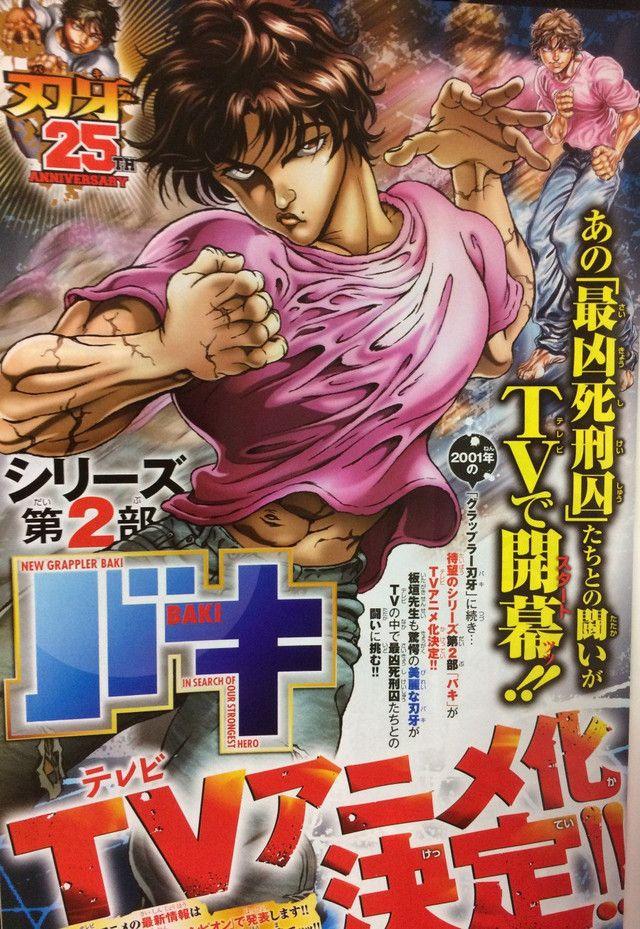 """Keisuke Itagaki's """"Baki"""" Manga Gets Anime TV Series"""
