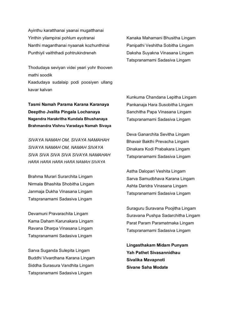 dhyanam tamil pdf free 12