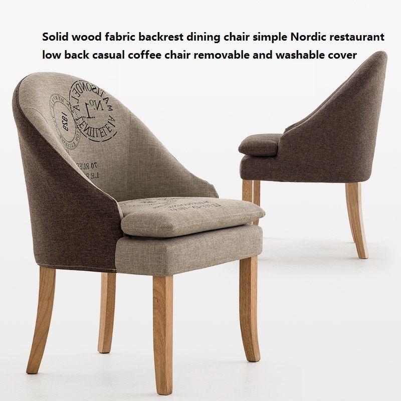 chaise pas cher et qualité