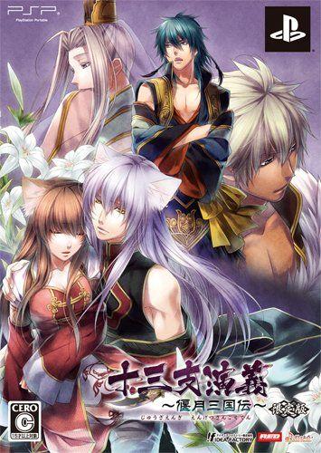 Juuza Engi Engetsu Sangokuden Limited Edition Japan Import Details Can Be Found By Clicking On The Image Kawaii Anime Manga Love Japan